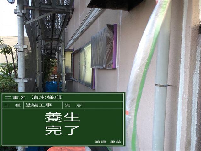 養生_0318_M00023 (3)