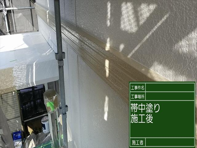 帯中塗り_0324_M00027 (2)