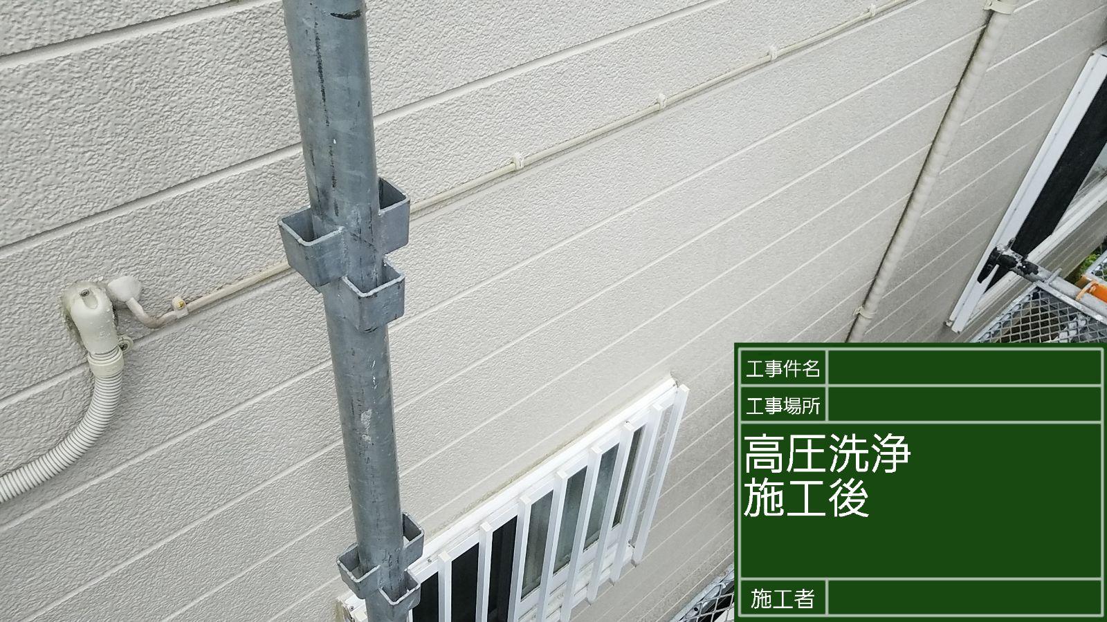 高圧洗浄後外壁300012