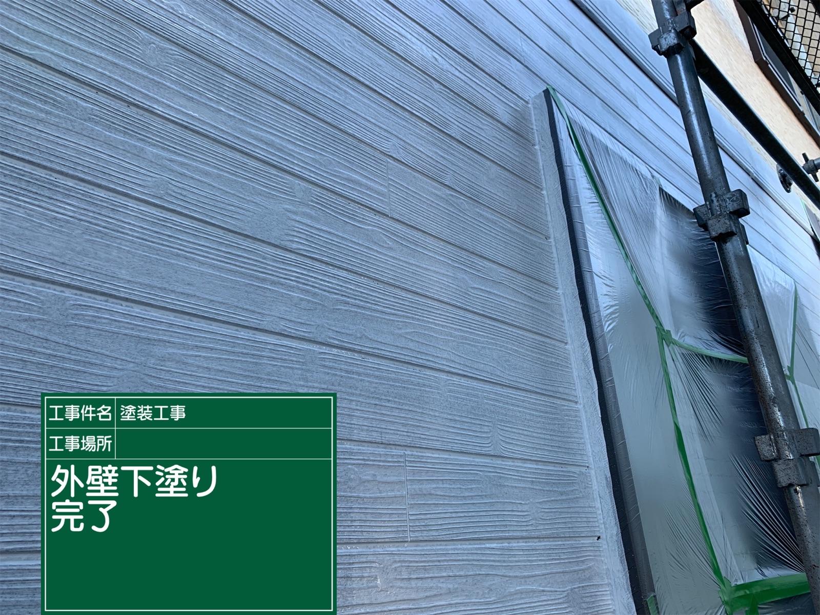 外壁下塗り後(2)300017