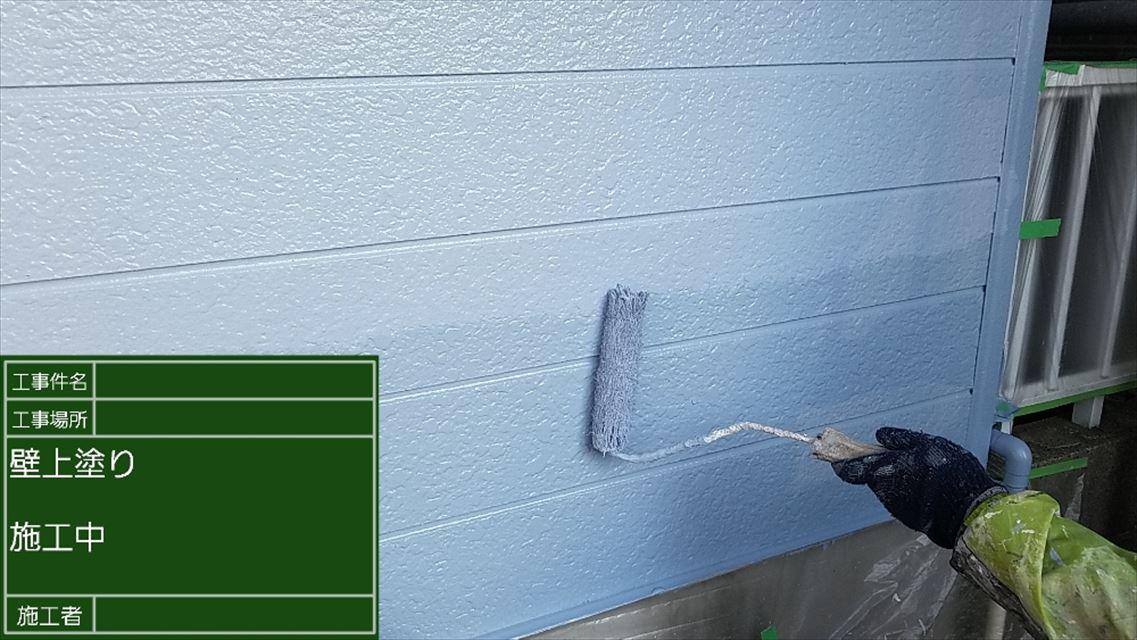139_外壁上塗り