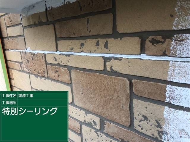 外壁補修1130_a0001(2)002