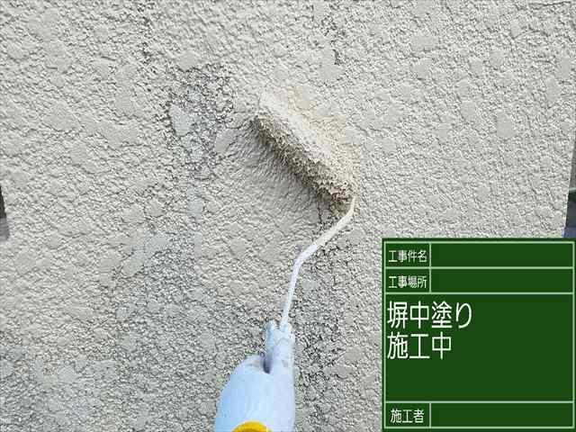 塀中塗り_0326_M00027 (1)