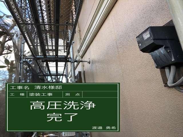 高圧洗浄完了_0311_M00023 (3)