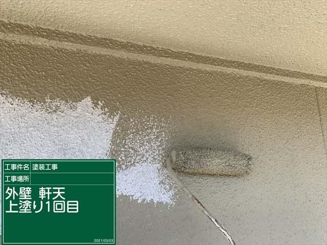 外壁上塗り0303_a0001(1)002