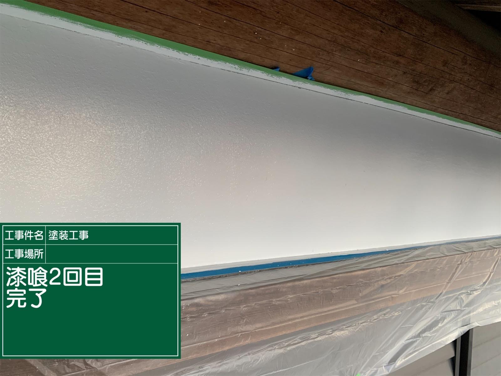 漆喰2回目後外壁塗り替え300018