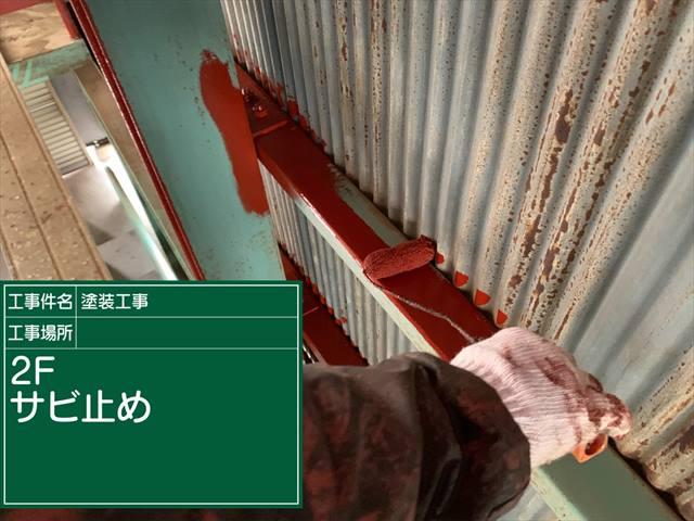 内_0222サビ止め_M00022 (3)