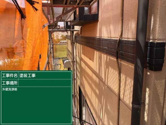 高圧洗浄_ 外壁 (1)_M00013