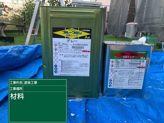 0921材料_a0001(1)006
