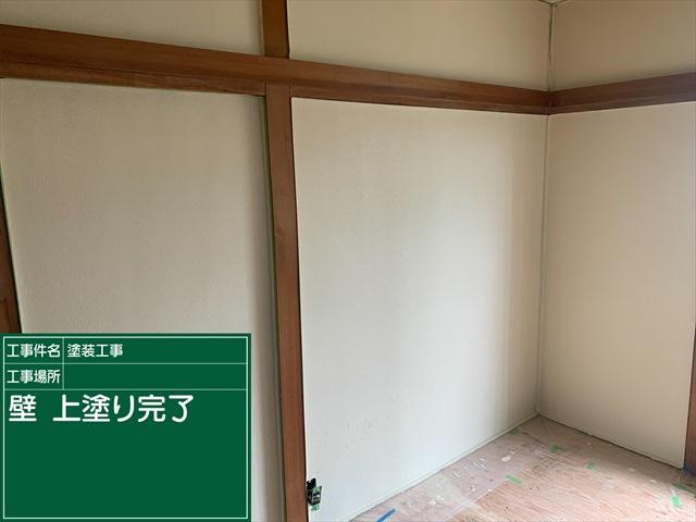 室内砂壁上塗り_0717_M00032 (2)
