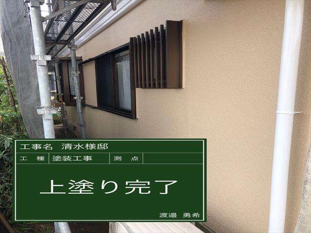 外壁上塗り_0327_M00023 (3)