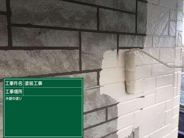 049外壁レンガ調中塗り_M00001