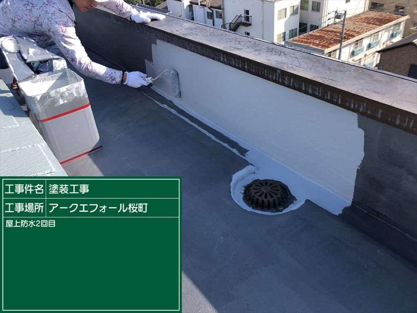 屋根ー防水二回目_M00018