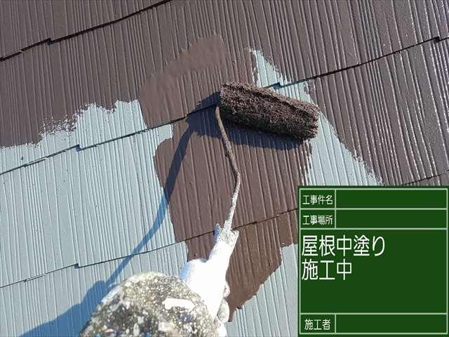 屋根塗装中塗り_0409_M00028 (1)