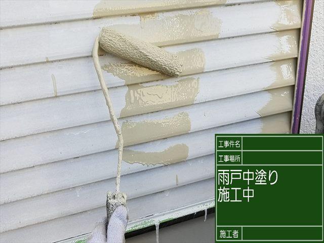 雨戸中塗り_0325_M00027 (1)