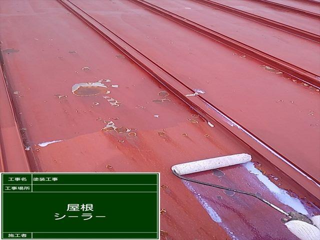 屋根下塗り_0627_M00032 (5)