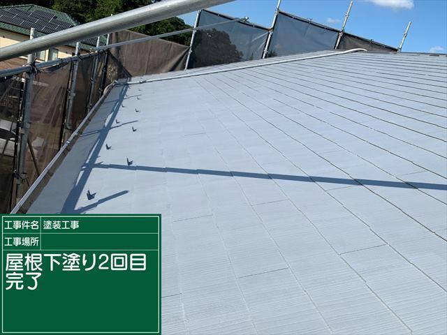 屋根下塗り0826_a0001(1)008