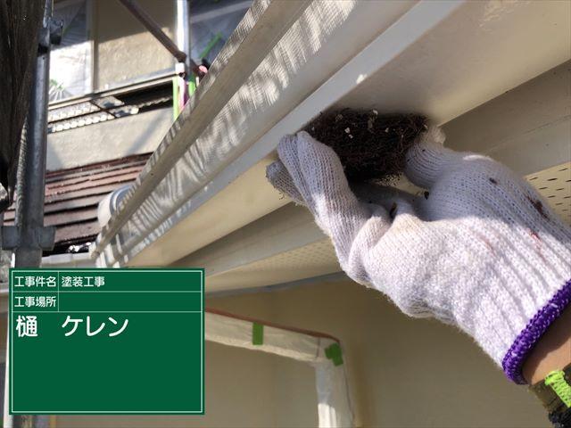 0121 破風樋(1)_M00020