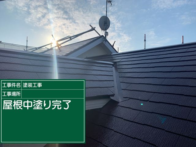 0120 屋根中塗り(2)_M00020
