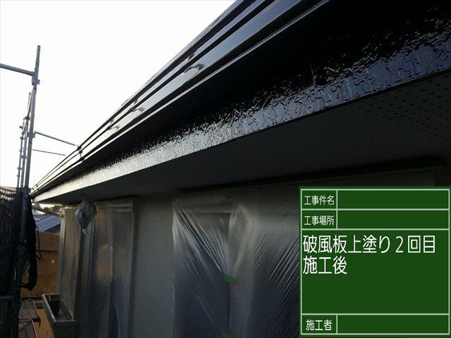 破風板2回め_0424_M00028 (2)