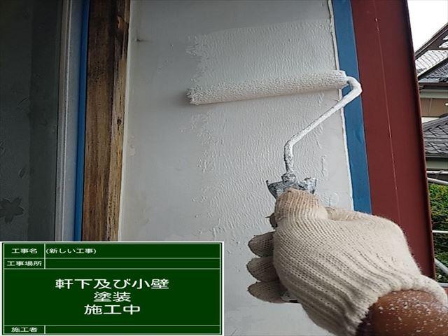 小壁_0703_M00032 (2)