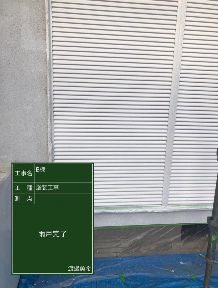 1210雨戸塗装_M00015 (2)