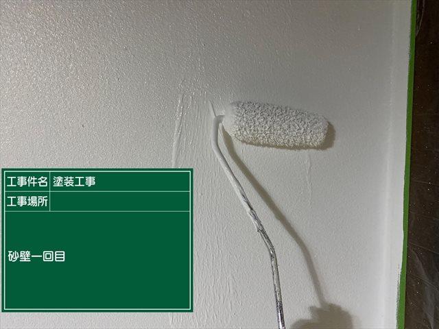 つくば市空き家再生_砂壁塗装_0202_M00035 (1)