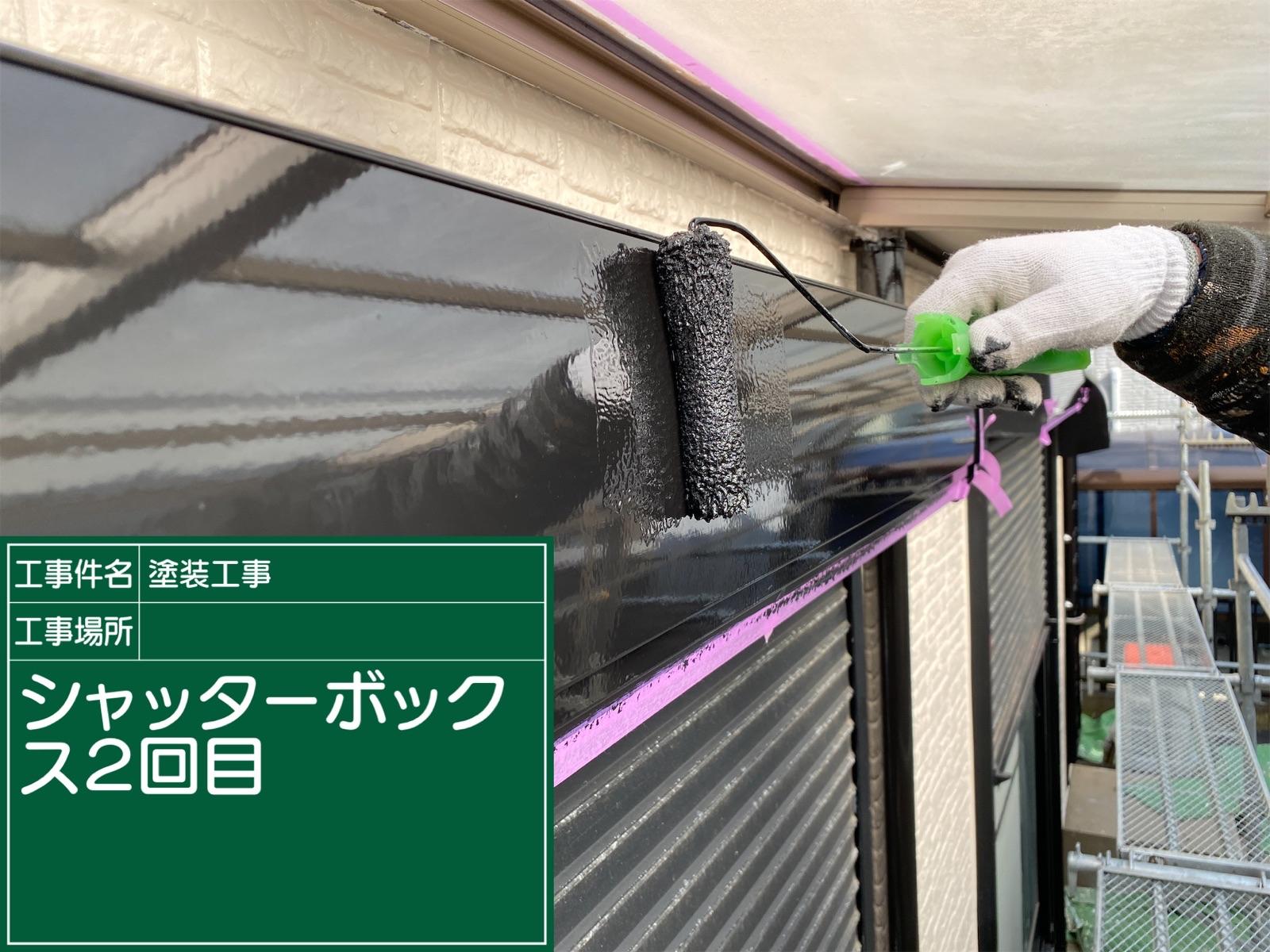 シャッターボックス2回め_M00021 (1)