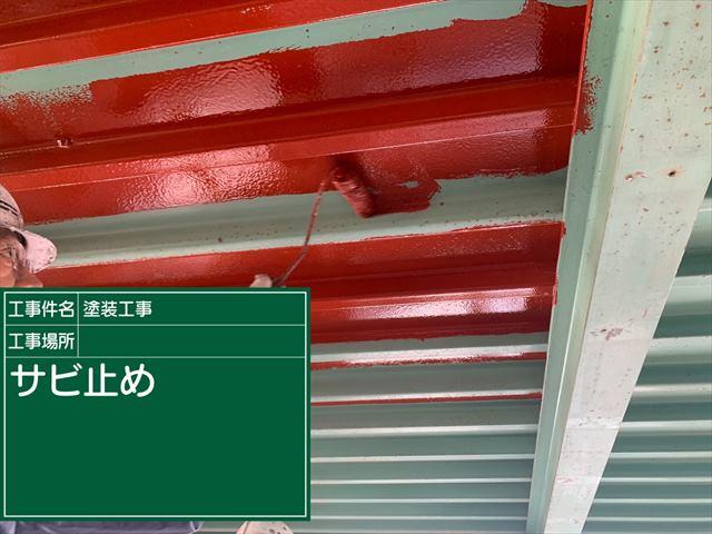 内_0219サビ止め_M00022 (1)