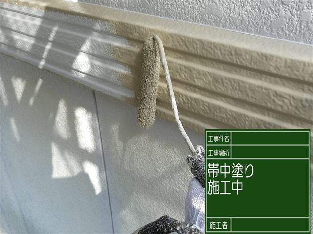 帯中塗り_0324_M00027 (1)