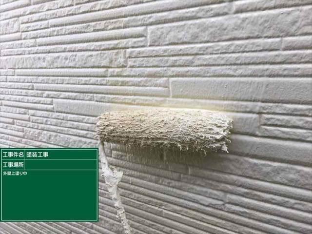 外壁03上塗り_M00009