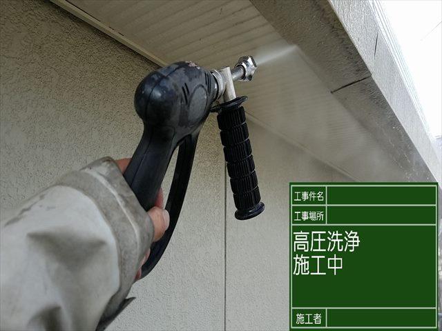 高圧洗浄作業中_0303_M00027 (1)