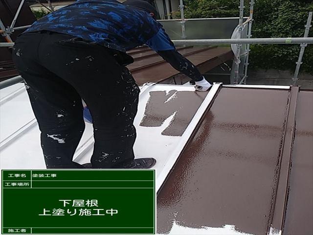 下屋根塗装_0807_M00032 (3)