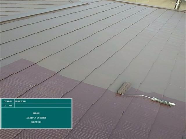 屋根04上塗り2 (1)_M00008
