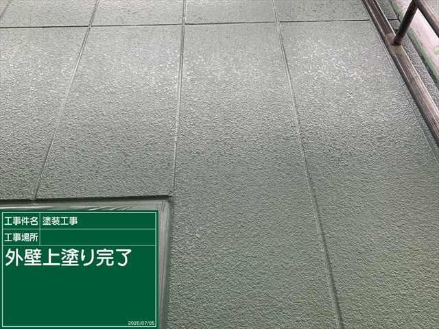 外壁上塗り_0705_M00030 (2)