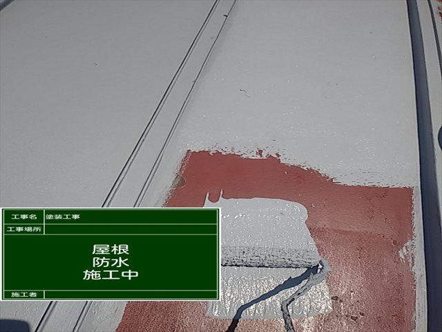 屋根防水下塗り_0629_M00032 (3)