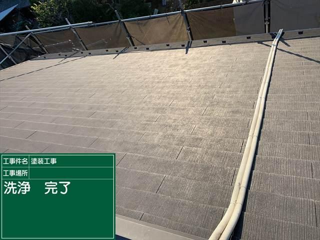 屋根洗浄①0826_a0001(1)002