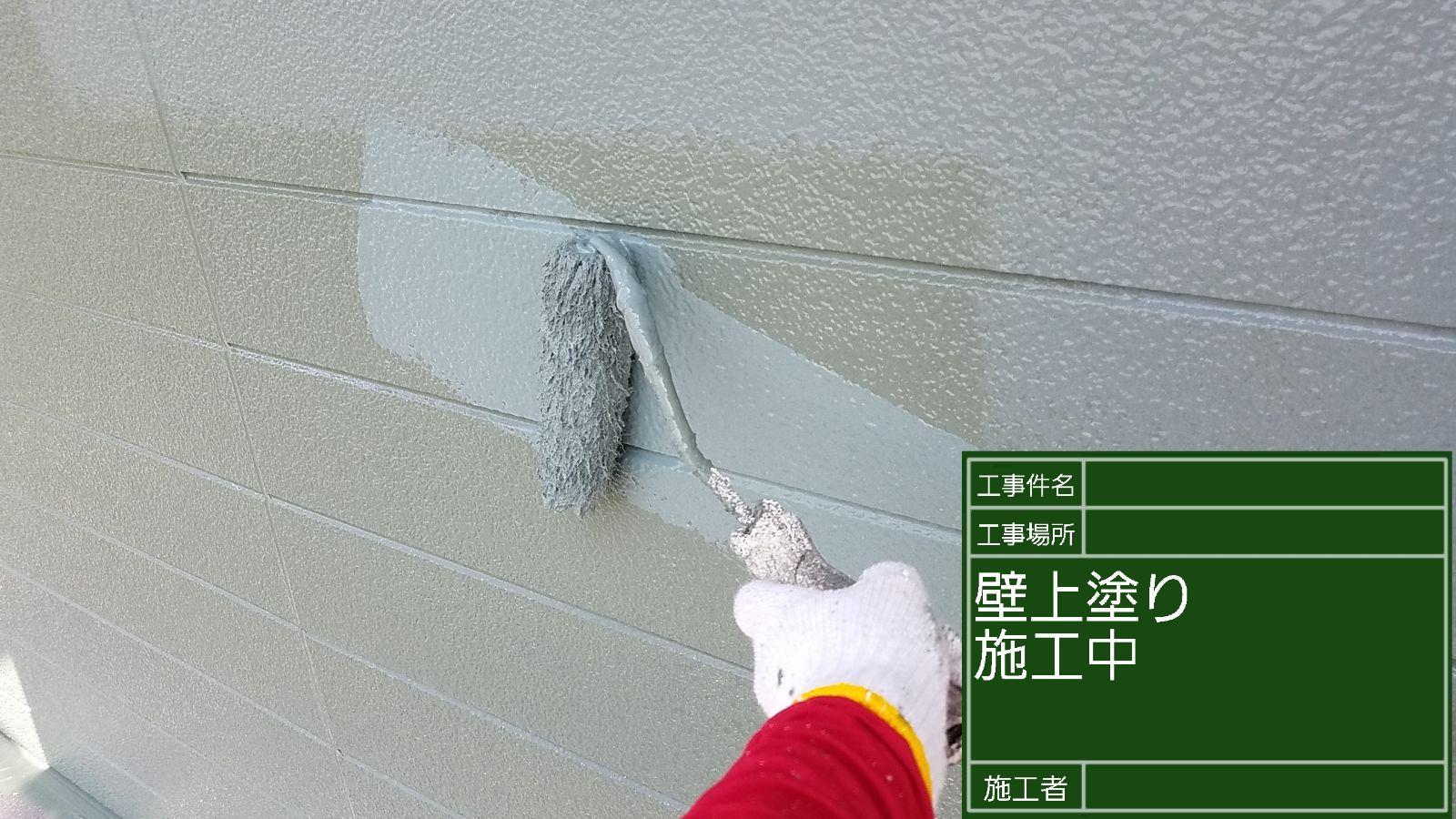 外壁上塗り中300012