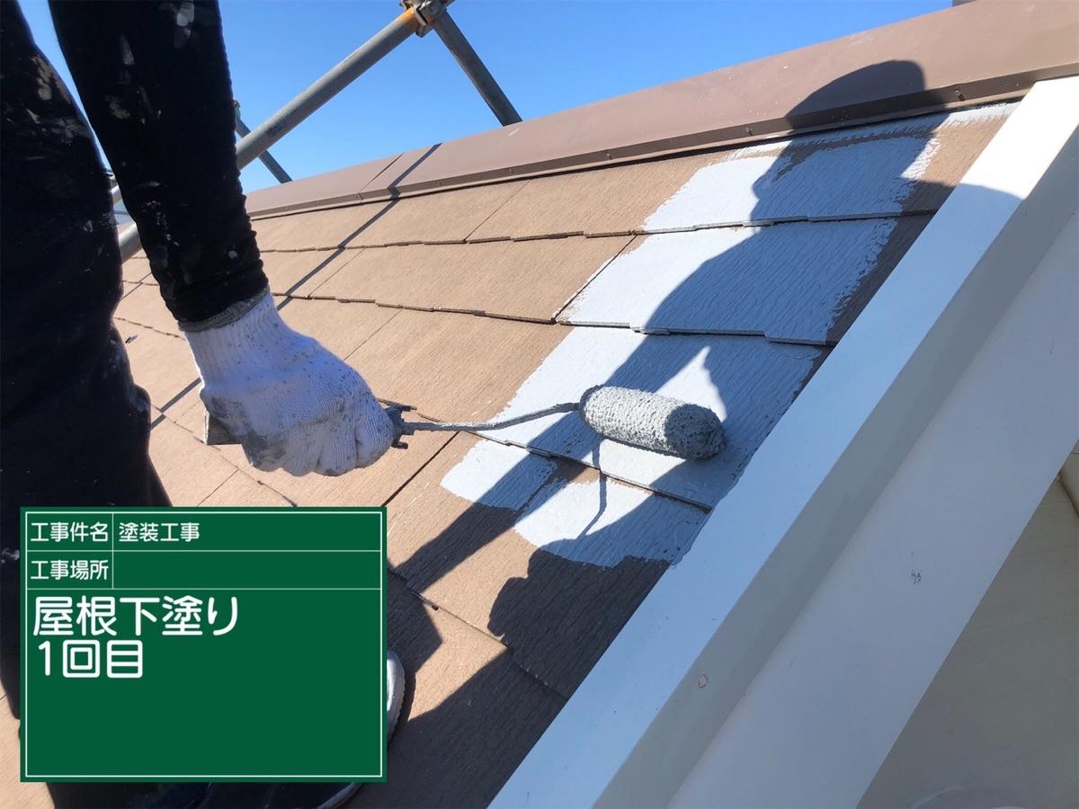 屋根下塗り1回目中300013