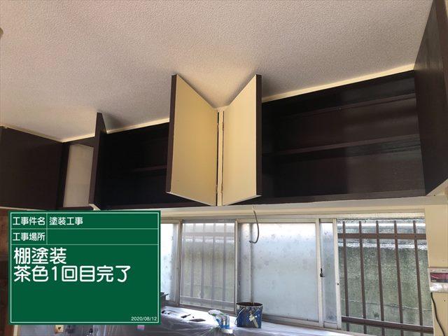 キッチン棚塗装_0812_M00032 (3)