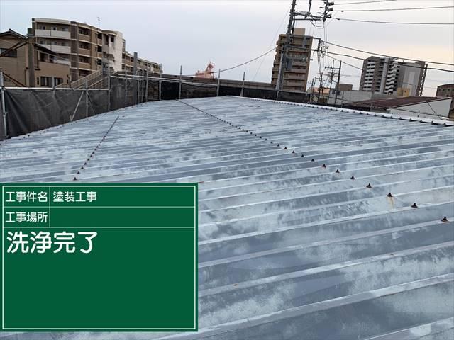 屋根高圧洗浄_0228_M00022 (2)