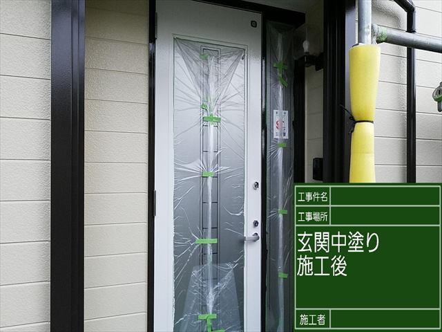 玄関中塗り_0506_M00028 (2)