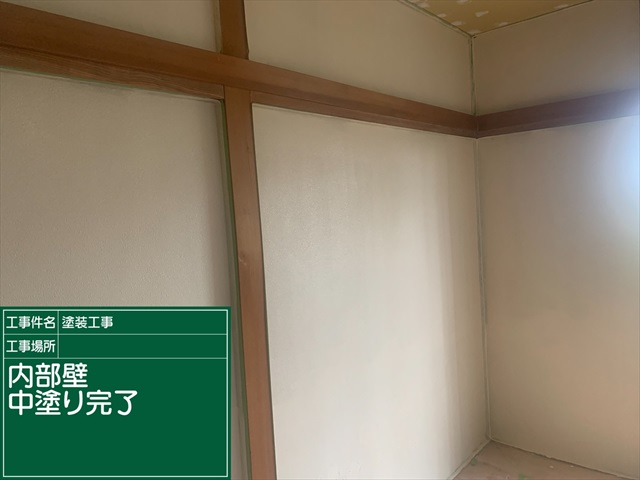 砂壁塗装_0715_M00032 (4)