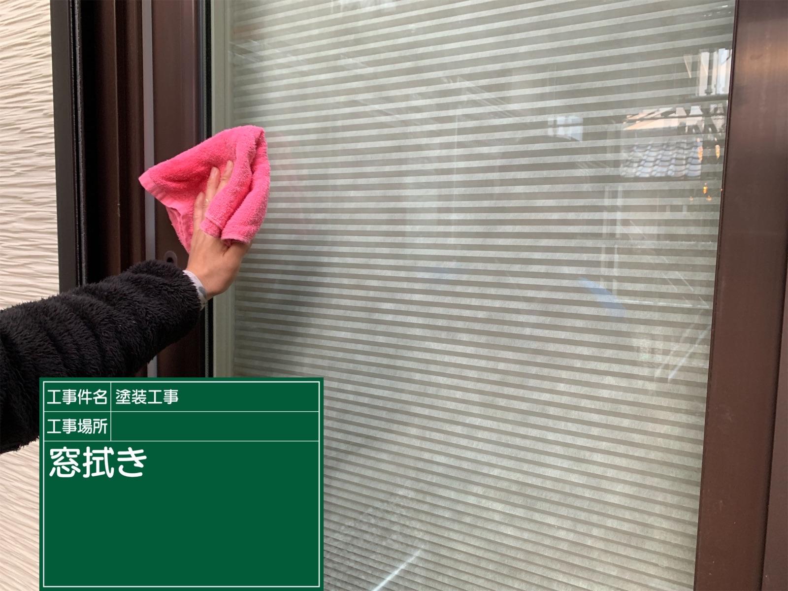 窓拭き300017