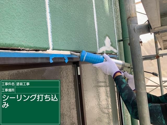 シーリング打ち込み_0602_M00030 (1)