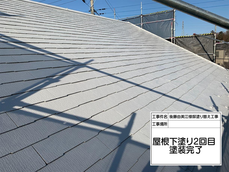 屋根下塗り2回目完了20190604