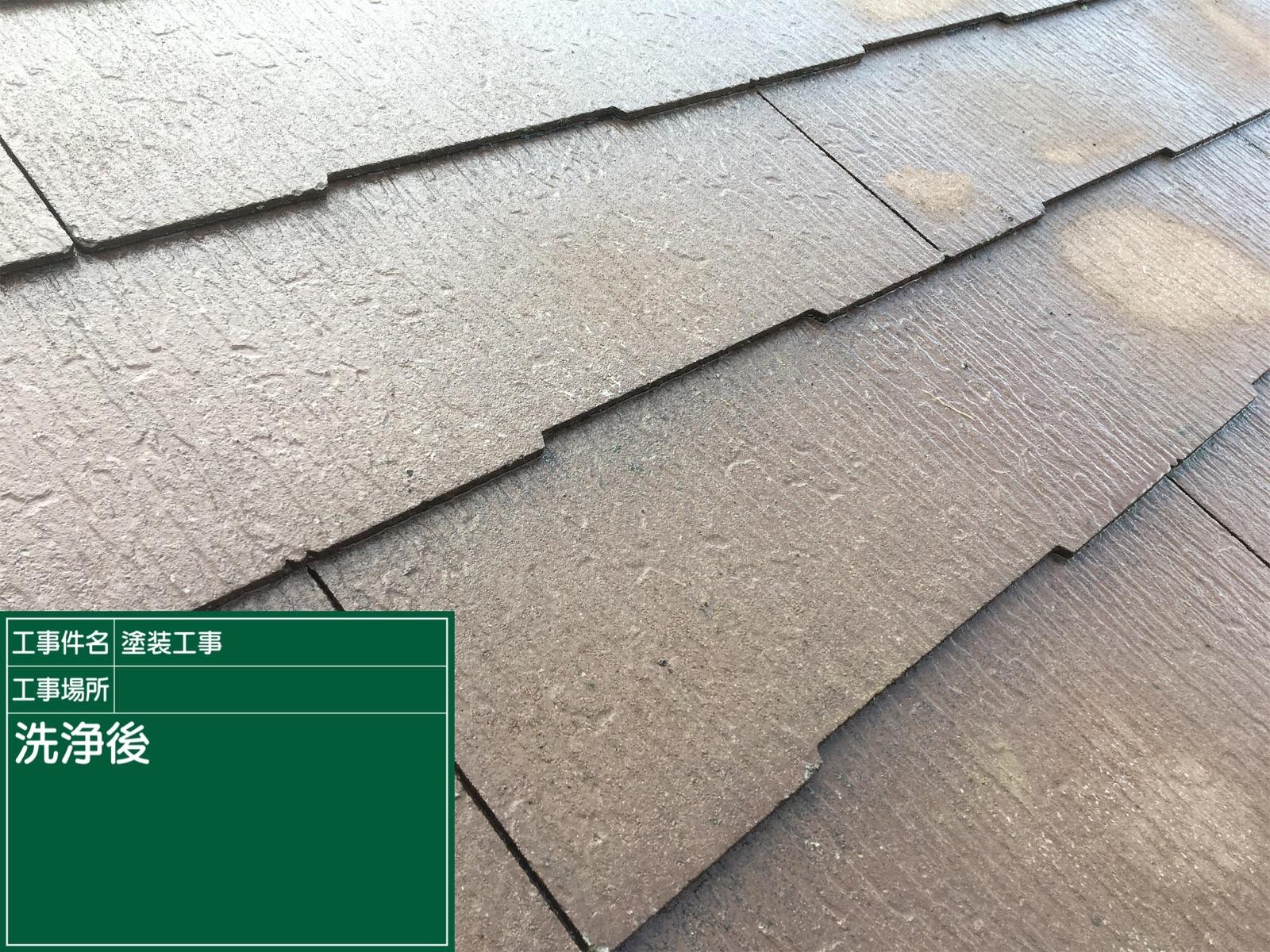 高圧洗浄後屋根300016