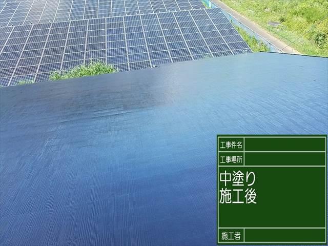屋根塗装中塗り_0824_M00033 (3)