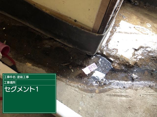 散水①_0526_M00030 (2)