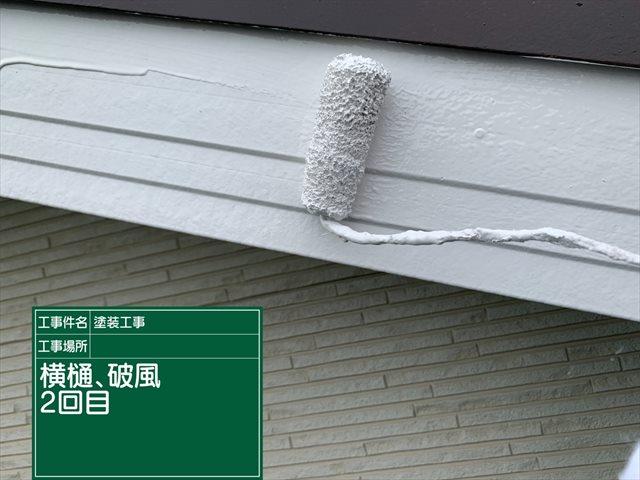 横樋・破風2回目0915_a0001(2)003